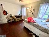 10007 Bent Tree Lane - Photo 13
