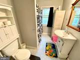 10007 Bent Tree Lane - Photo 14