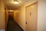 10201 Grosvenor Place - Photo 5