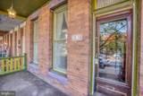 2616 Guilford Avenue - Photo 2