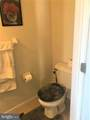 258 Snapdragon Way - Photo 10