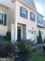 258 Snapdragon Way - Photo 2