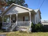 257 Hooker Street - Photo 2