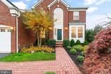 13823 Piedmont Vista Drive - Photo 3