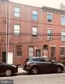 980 5TH Street - Photo 1