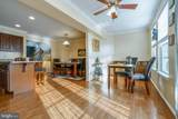 2402 Orchard View Road - Photo 11