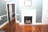 646 Germantown Pike - Photo 14
