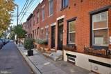 2230 Kater Street - Photo 3