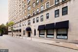 2100-2 Walnut Street - Photo 1