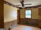 9635 Chris Avenue - Photo 4
