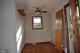 1321 Lafayette Avenue - Photo 20