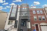 1630 Marshall Street - Photo 1
