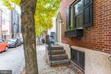 141 Carpenter Street - Photo 3