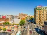 676 Broad Street - Photo 10