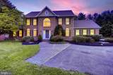 8509 Huntspring Drive - Photo 1