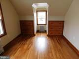 4014 32ND Street - Photo 20