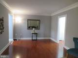 3601 Wisconsin Avenue - Photo 5