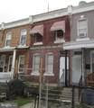 5540 Bloyd Street - Photo 2