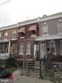 5540 Bloyd Street - Photo 5