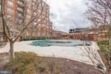 12500 Park Potomac Avenue - Photo 26