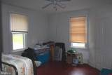 329 Hammond Street - Photo 13