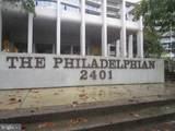 2401 Pennsylvania Avenue - Photo 3