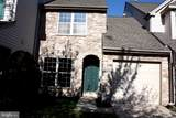 5078 Rosewood Drive - Photo 1