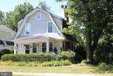 7508 Newland Street - Photo 1