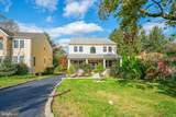 1232 1/2 Bon Air Avenue - Photo 4