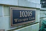10205 Wincopin Circle - Photo 2