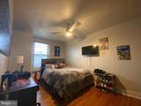 4515 Teesdale Street - Photo 12
