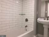 520 Independence Place - Photo 54