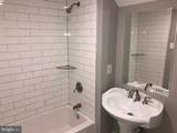 520 Independence Place - Photo 7