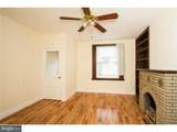 880 Bailey Street - Photo 4