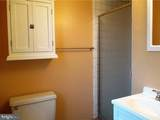 403 Chestnut Place - Photo 20