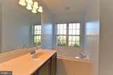 45840 Edwards Terrace - Photo 19