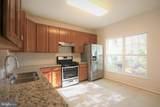 45840 Edwards Terrace - Photo 2