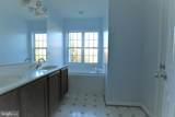 45840 Edwards Terrace - Photo 22