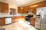 45840 Edwards Terrace - Photo 3