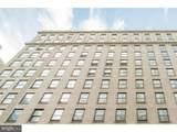 1600 Walnut Street - Photo 1