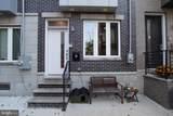 1839 Gerritt Street - Photo 3