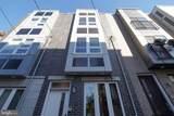 1839 Gerritt Street - Photo 4