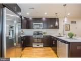 510 Montgomery Avenue - Photo 2