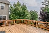 20786 Bridalveil Falls Terrace - Photo 27