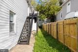 402 Venable Avenue - Photo 11