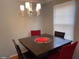 13542 Lord Baltimore Place - Photo 3