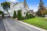 405 Kenmore Road - Photo 2