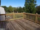 109 Hunter Way - Photo 2