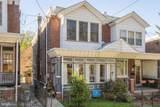 4448 Dexter Street - Photo 3