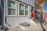 2514 Frankford Avenue - Photo 2